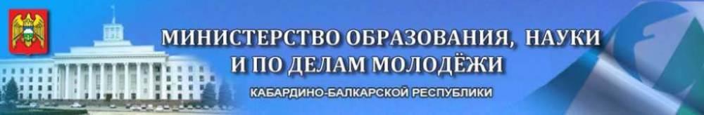MONKBR